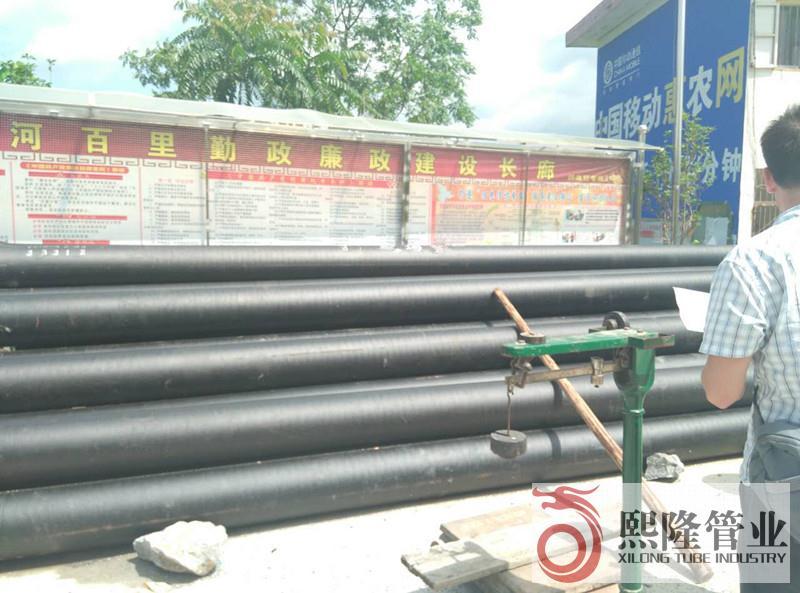 东兰项目建设使用我们的球墨铸铁管