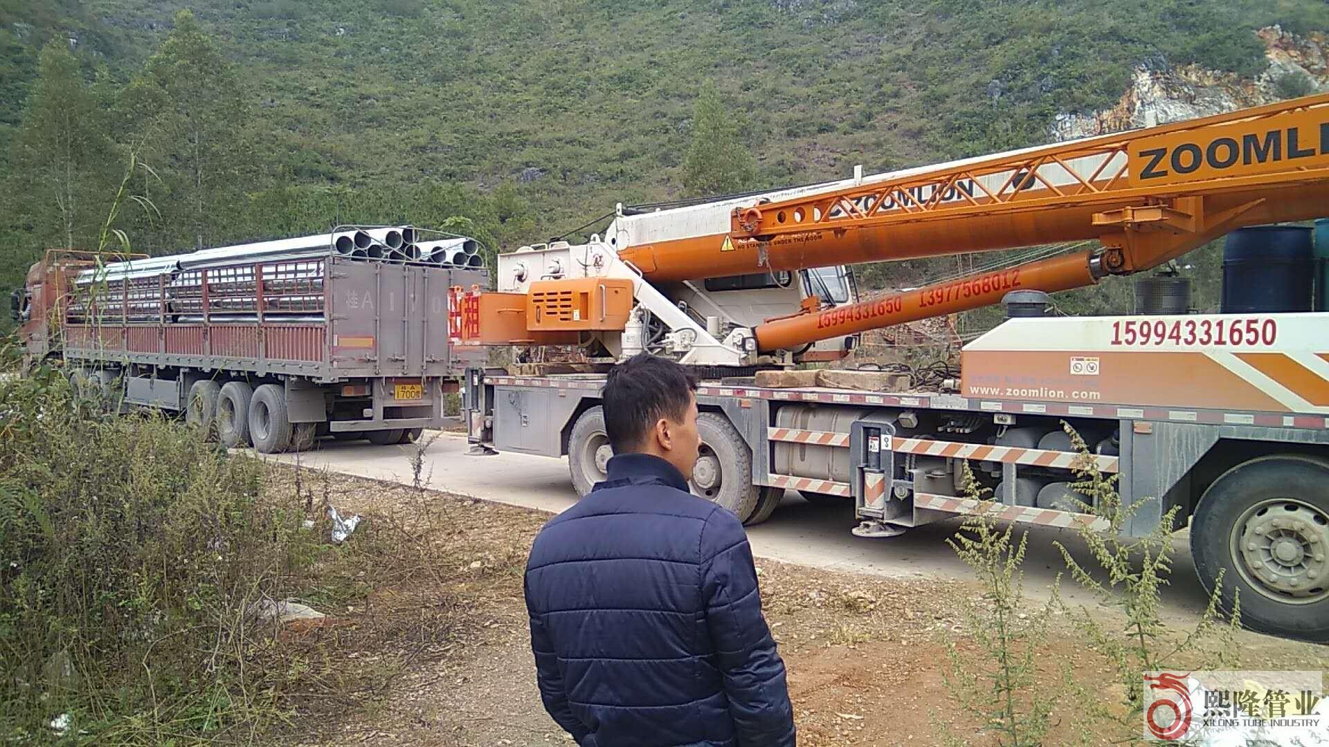 广西大化县饮水工程管材热镀锌钢管顺利交货完毕