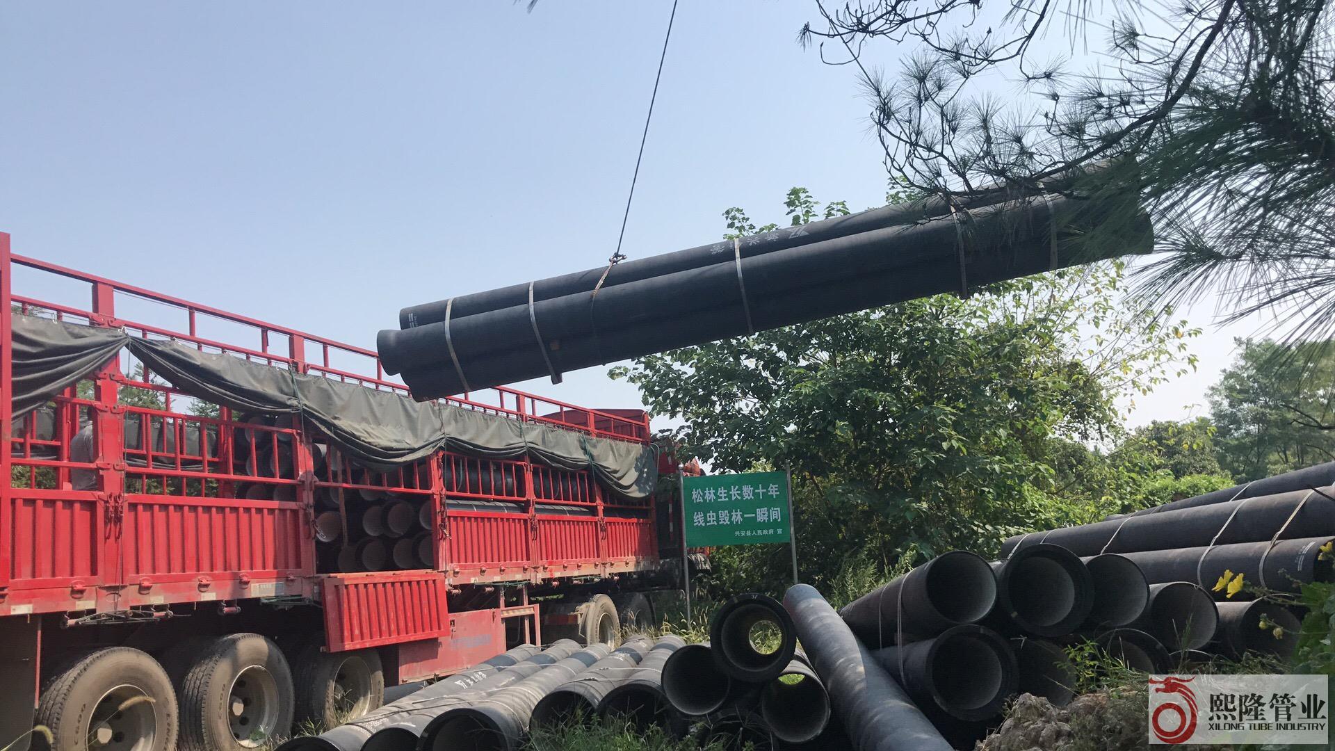 桂林兴安球墨铸铁管项目